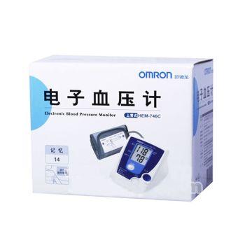 欧姆龙电子血压计HZM-746C