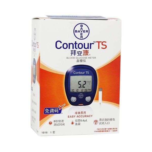拜耳拜安康血糖仪测试仪血糖试纸