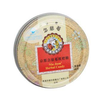 京都念慈菴枇杷糖2.5g*18粒