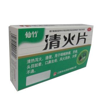 仙竹清火片(薄膜衣)0.26g*18片*2板