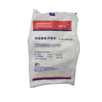 绍兴振德灭菌棉球50s