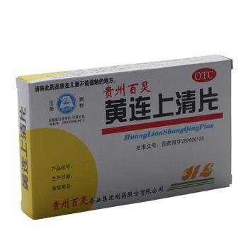 贵州百灵黄连上清片48片