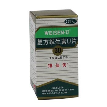 维仙优复方维生素U片30片