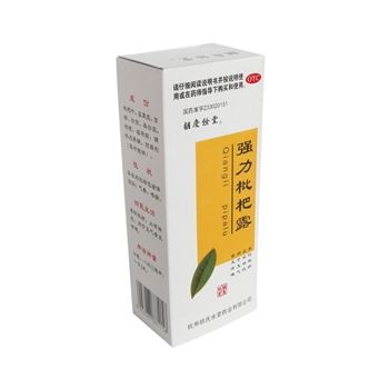 胡庆余堂强力枇杷露 100ml(每人限购2盒)