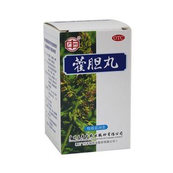 王老吉藿胆丸36g