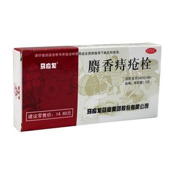 马应龙麝香痔疮栓1.5g*6s
