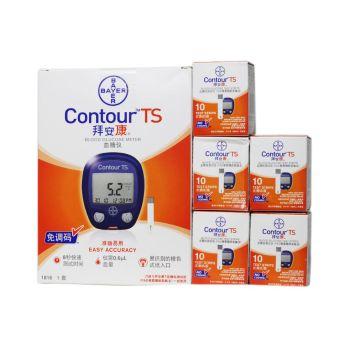 拜耳拜安康血糖儀測試儀血糖試紙