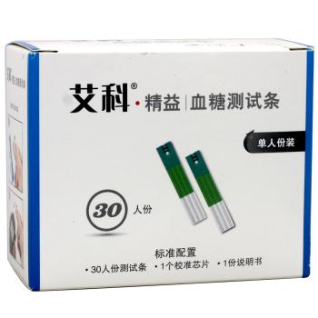艾科精益血糖测试条30条(独立装)