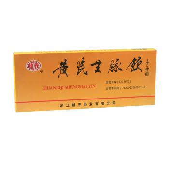 新光药业  黄芪生脉饮10ml*10支