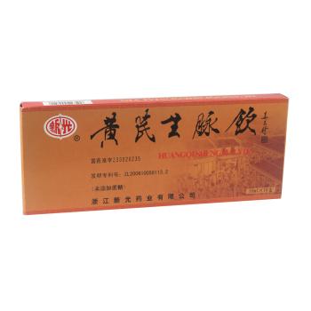新光 黄芪生脉饮(无糖型)10ml*10支