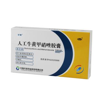 安普 人工牛黄甲硝唑胶囊 24s