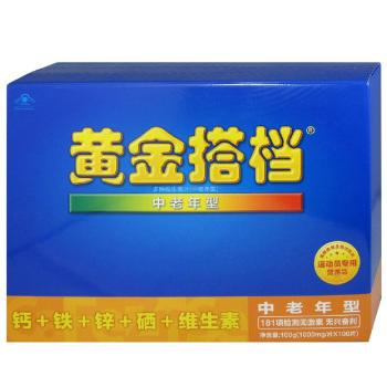 黄金搭档多种维生素片(中老年型)1000mg*100片