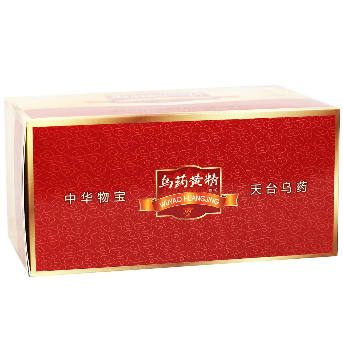 台乌牌乌药黄精颗粒4g*10包,图片浏览