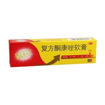 复方酮康唑软膏25g