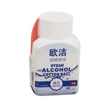 欧洁酒精消毒棉球80g/25只