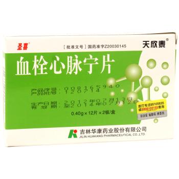 华康 血栓心脉宁片0.4g*24s