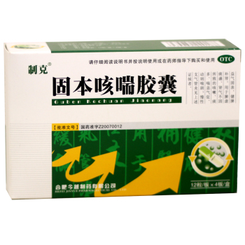固本咳喘胶囊0.4g*12粒*4板