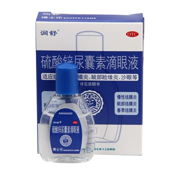 润舒硫酸锌尿囊素滴眼液8ml