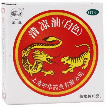 龍虎清涼油10g