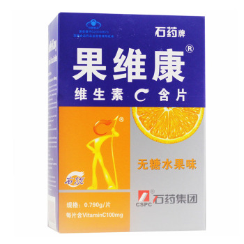 果维康维生素C含片(无糖鲜橙味)0.79g*60片