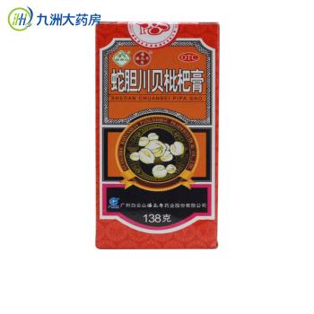 潘高寿蛇胆川贝枇杷膏138g
