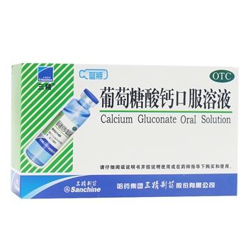 葡萄糖酸钙口服溶液10ml*12支
