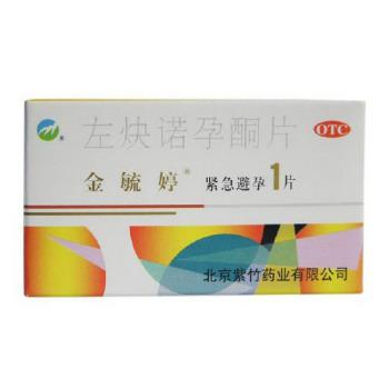 金毓婷左炔諾孕酮片1.5mg*1片