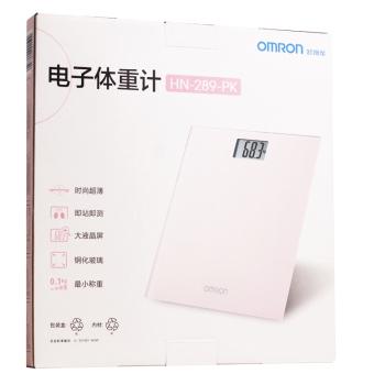 欧姆龙电子体重秤HN-289-PK 粉水晶
