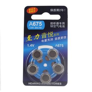 至力音悦助听器配件电池10颗A675