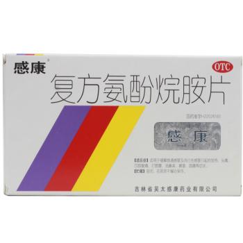 吴太感康复方氨酚烷胺片12片