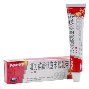 999皮炎平复方醋酸地塞米松乳膏30g