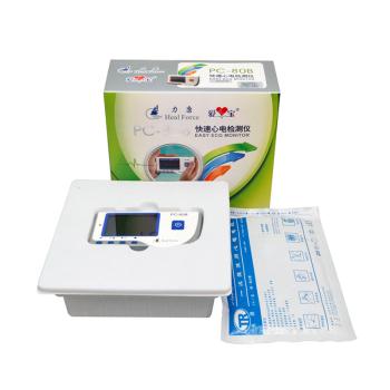 力康心电仪pc-80B