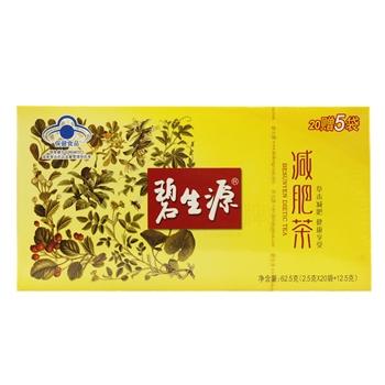 碧生源减肥茶2.5g*20袋(买20袋赠5袋)