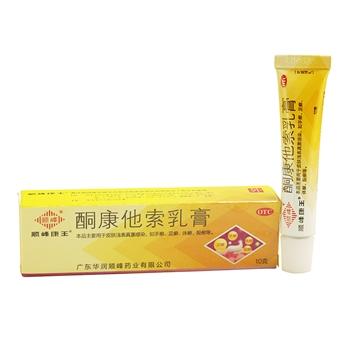 顺峰康王酮康他索乳膏10g