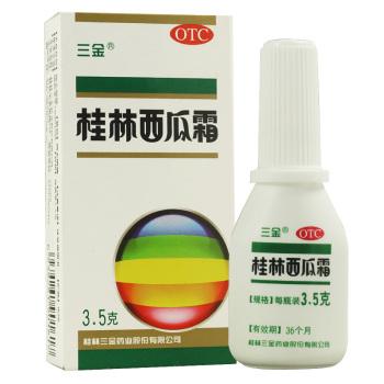 三金桂林西瓜霜喷剂3.5g