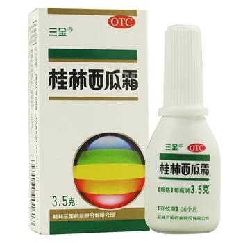 三金西瓜霜喷剂3.5g