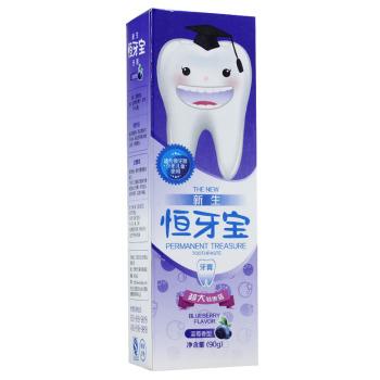 新生恒牙宝儿童牙膏(蓝莓香型)90g