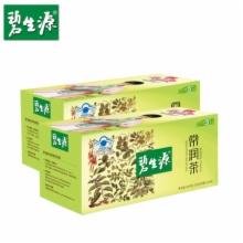 碧生源 常润茶2.5g*25袋(20赠5)