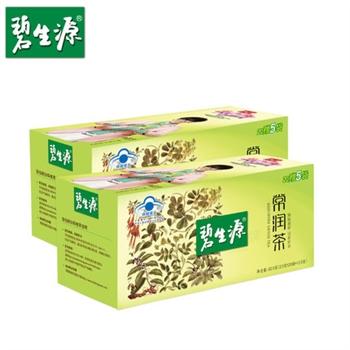 【特价品,抢完即止】碧生源 常润茶2.5g*25袋(20赠5)