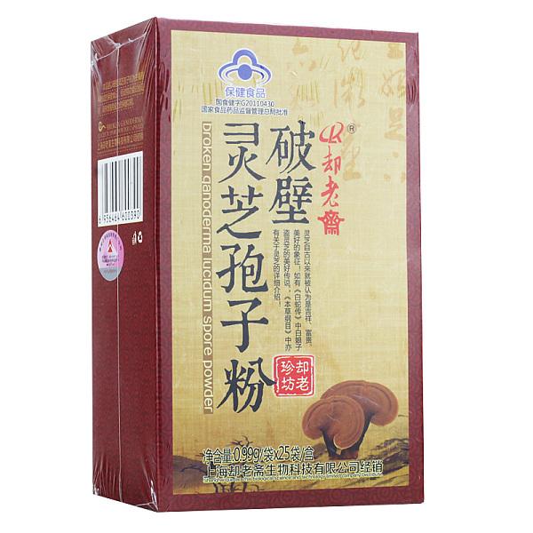 中秋礼】却老斋破壁灵芝孢子粉0.99g*25袋