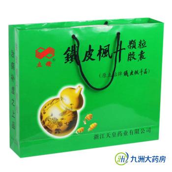 立钻铁皮枫斗颗粒铁皮枫斗晶3g*12袋*8小盒