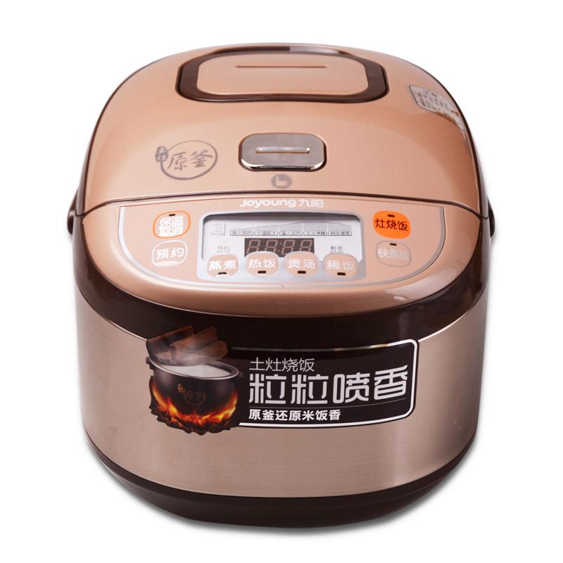 九阳土灶原釜电饭煲(香槟金色)jyf-40fs22