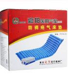 豪邦防褥疮喷气型气床垫HB-C02