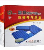 豪邦HB-C03防褥疮波动喷气带便孔型气床垫