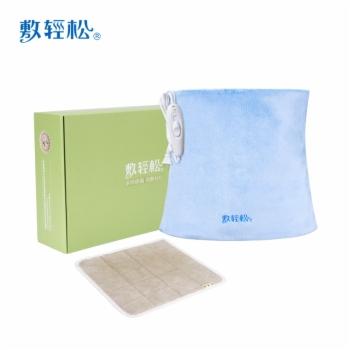 信乐敷轻松(腰腹部)超柔豪华款远红外电子热敷垫艾灸组合装