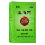 中华风油精 9ml