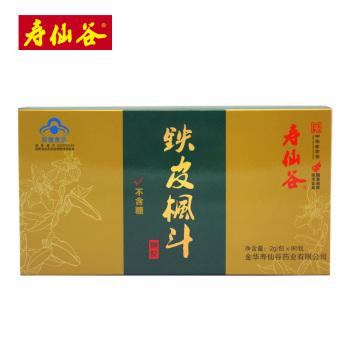 寿仙谷牌铁皮枫斗颗粒 2g*90包