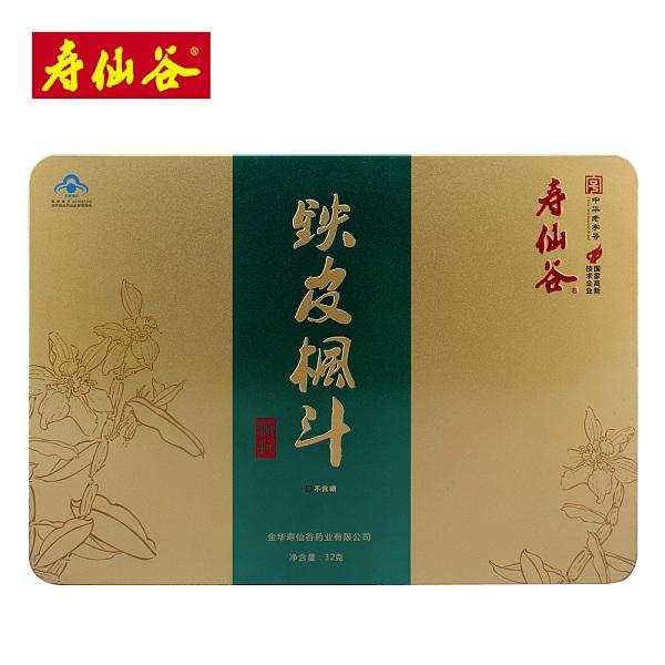 寿仙谷牌铁皮枫斗颗粒2g*8包*2小盒