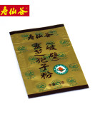 寿仙谷灵芝孢子粉(破壁) 1g/袋