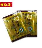 寿仙谷灵芝孢子粉(破壁) 0.5g/袋